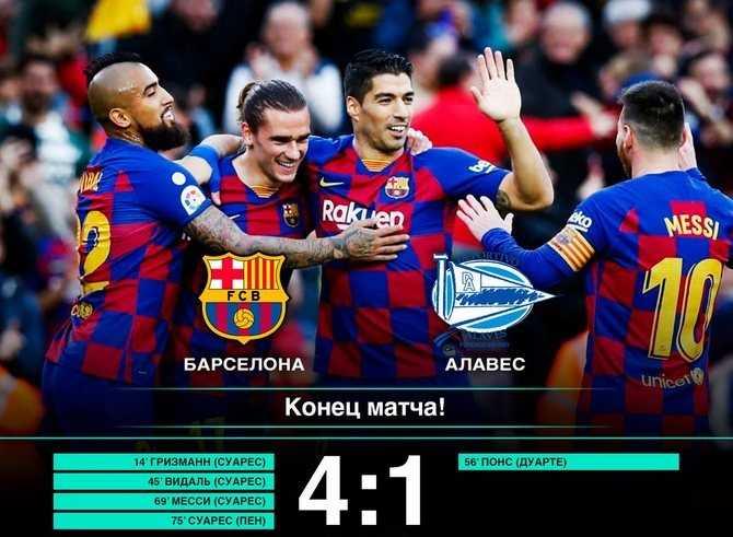 football.ru