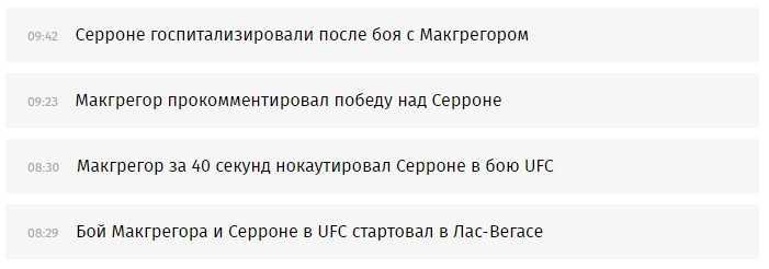 Источник: iz.ru