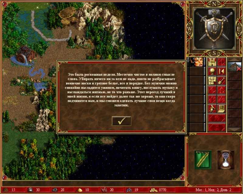 swordmaster.org