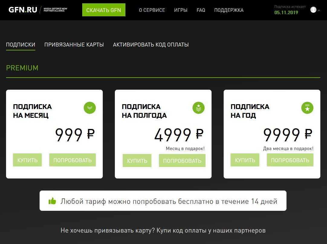smartreality.ru
